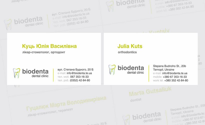 biodenta_05