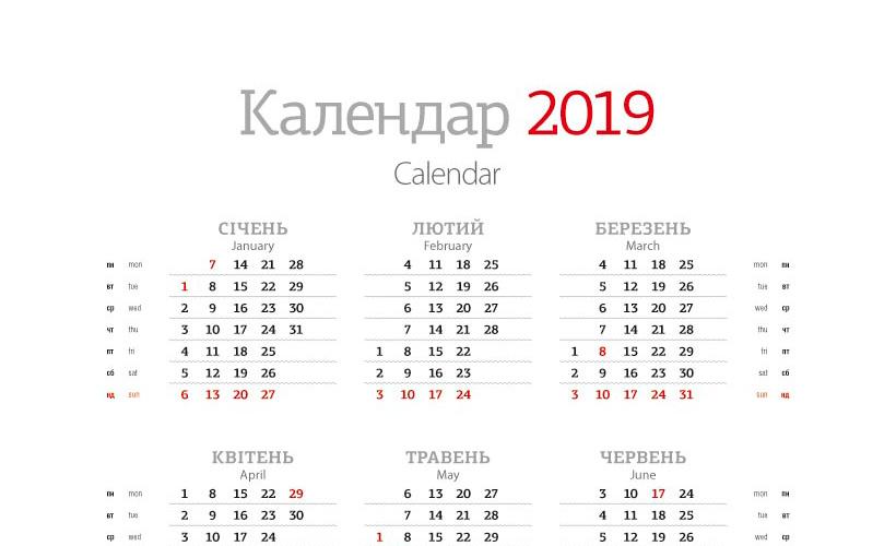 diana_2019_shupliak_03
