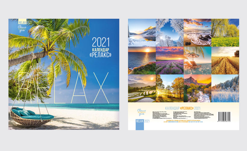 dianaplus_2021_lounge-maxi_03