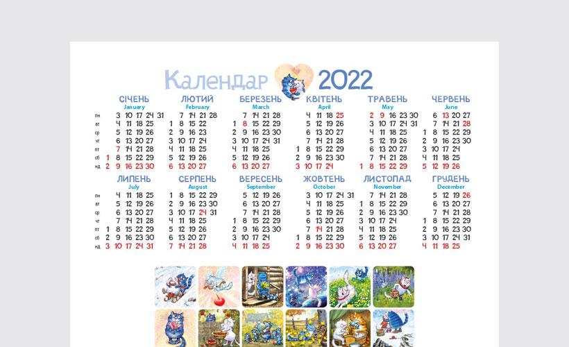 dianaplus_2021_synikoty_05