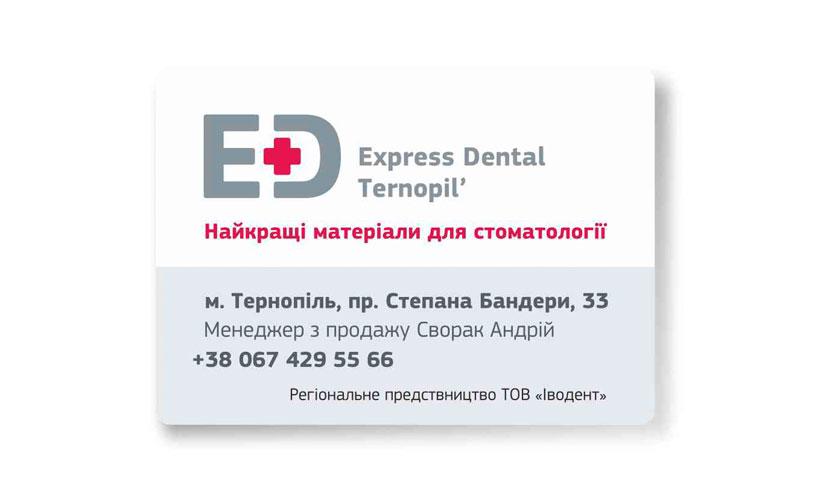 expressdental_04