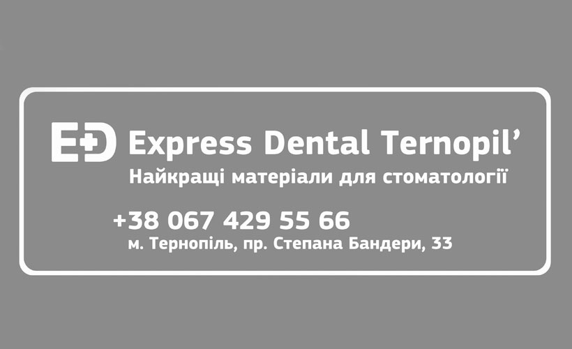 expressdental_05