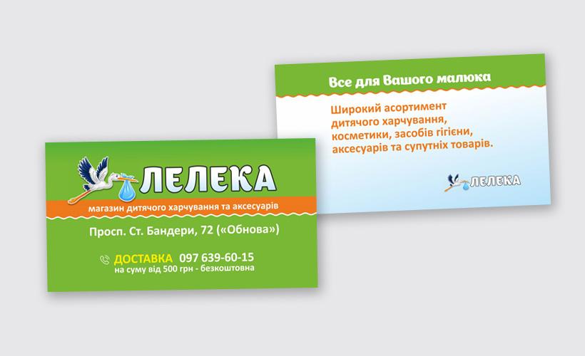 leleka_card
