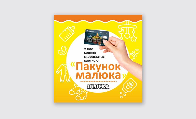 leleka_outdoor6