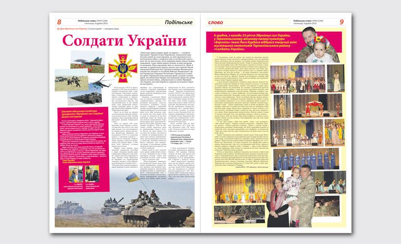 pslovo_03