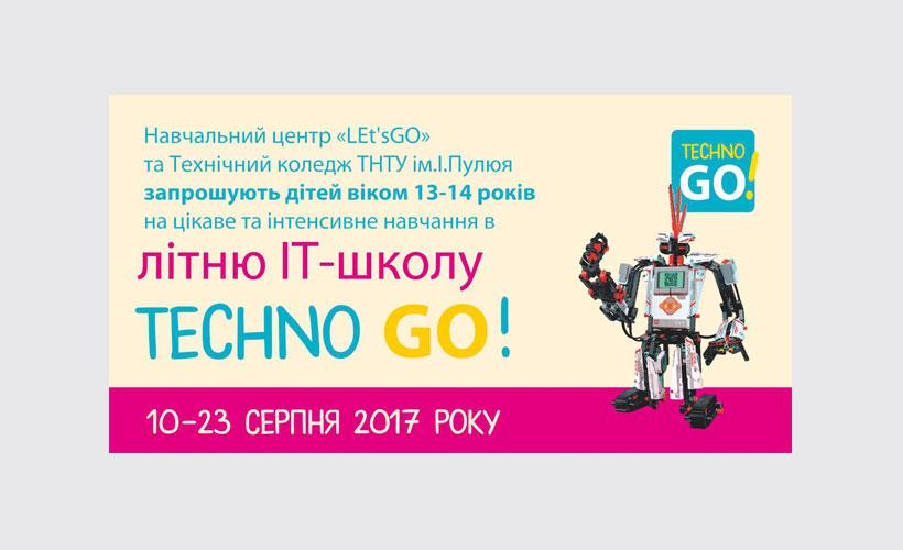 technogo_fb1