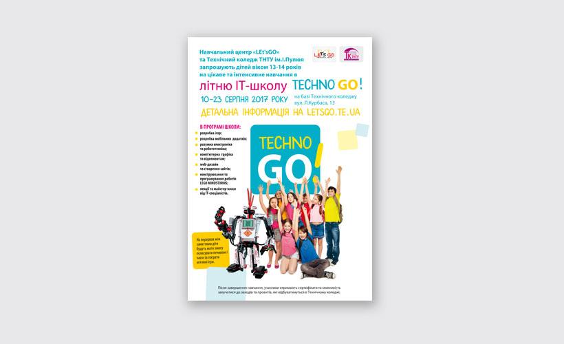 technogo_poster