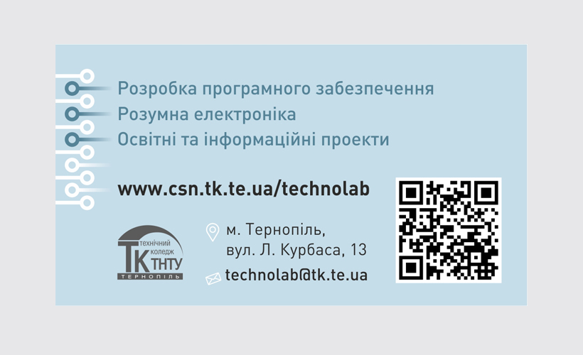 technolab_04